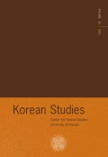 Korean Studies