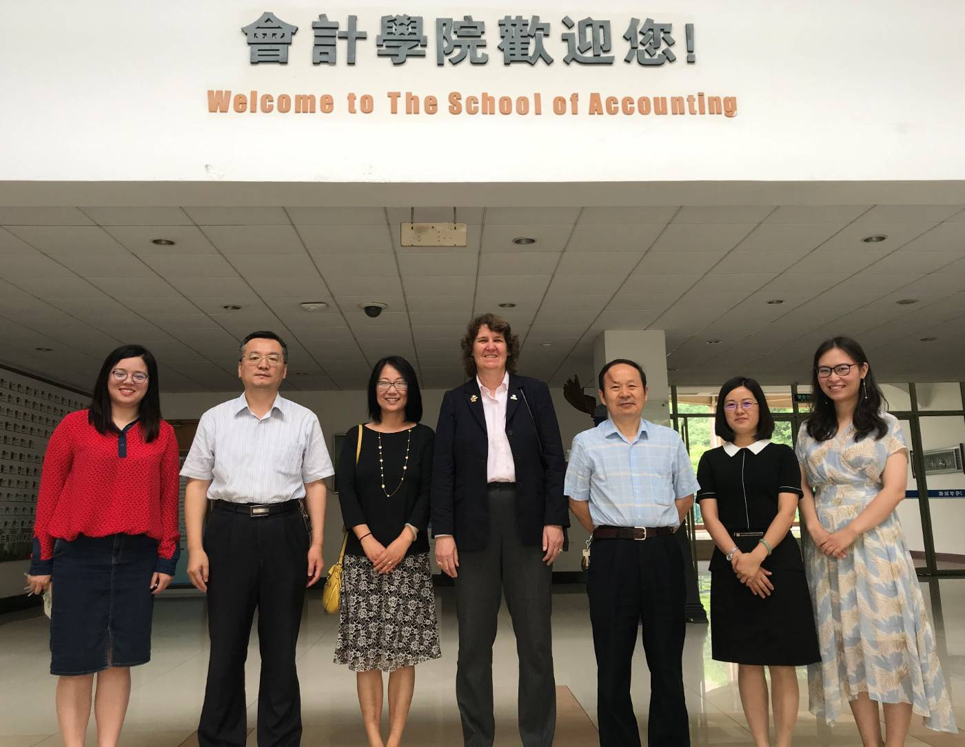 Visit to ZUFE University in China