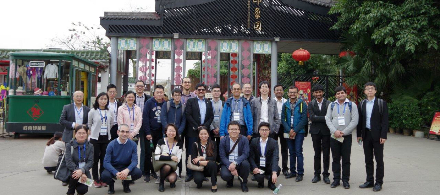 Protect 2017 Workshop in China (December 2017)