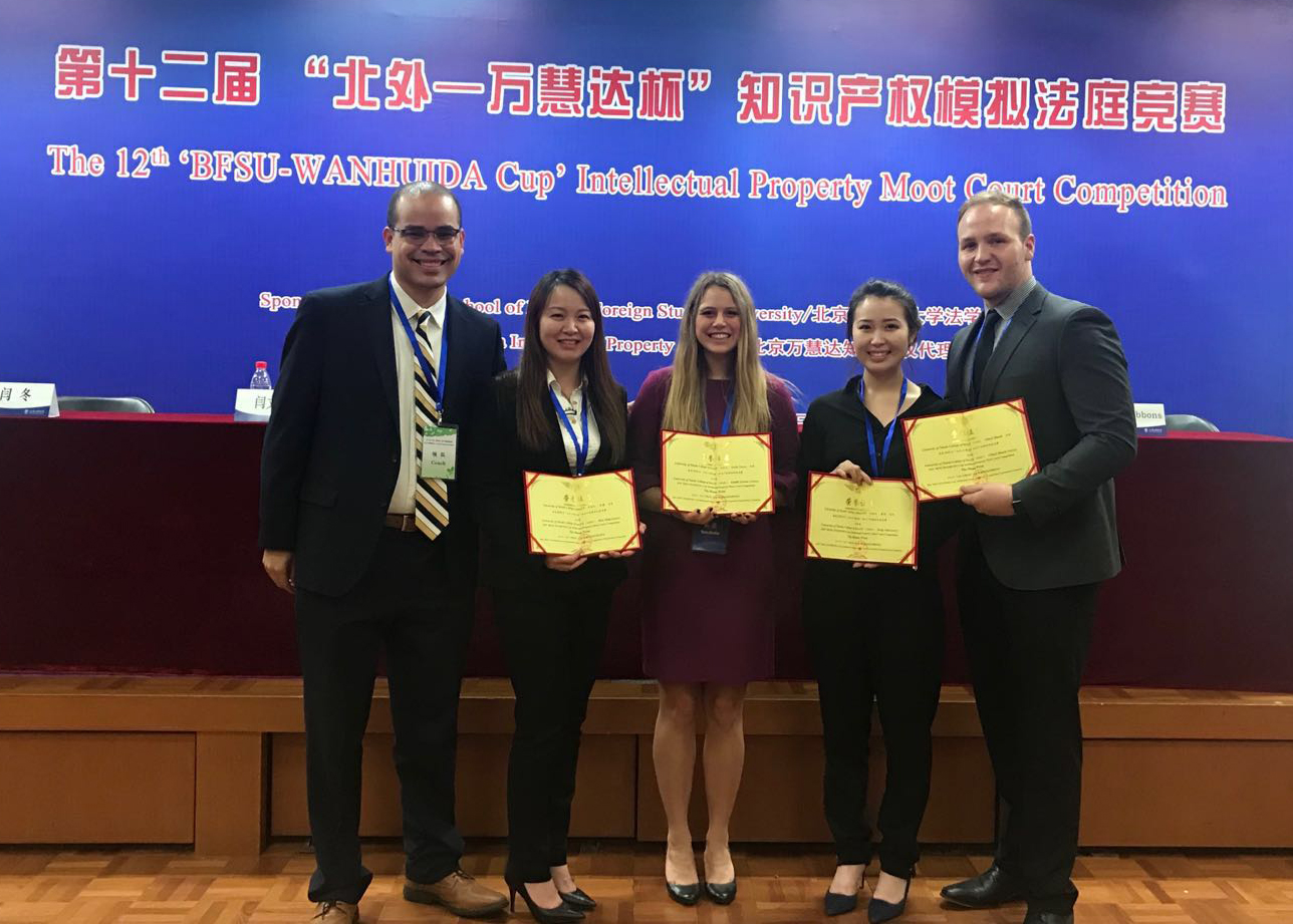 China IP Moot Court Competition