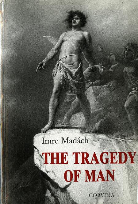 dramatic essay form metatheatre tragedy