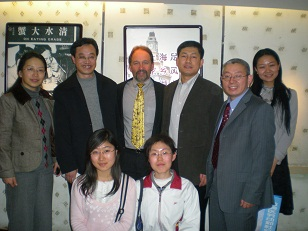 Chineese students and staff