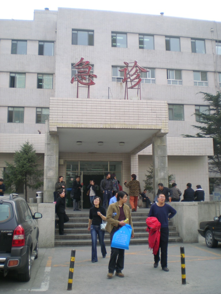 Beijing University Hospital ED Entrance