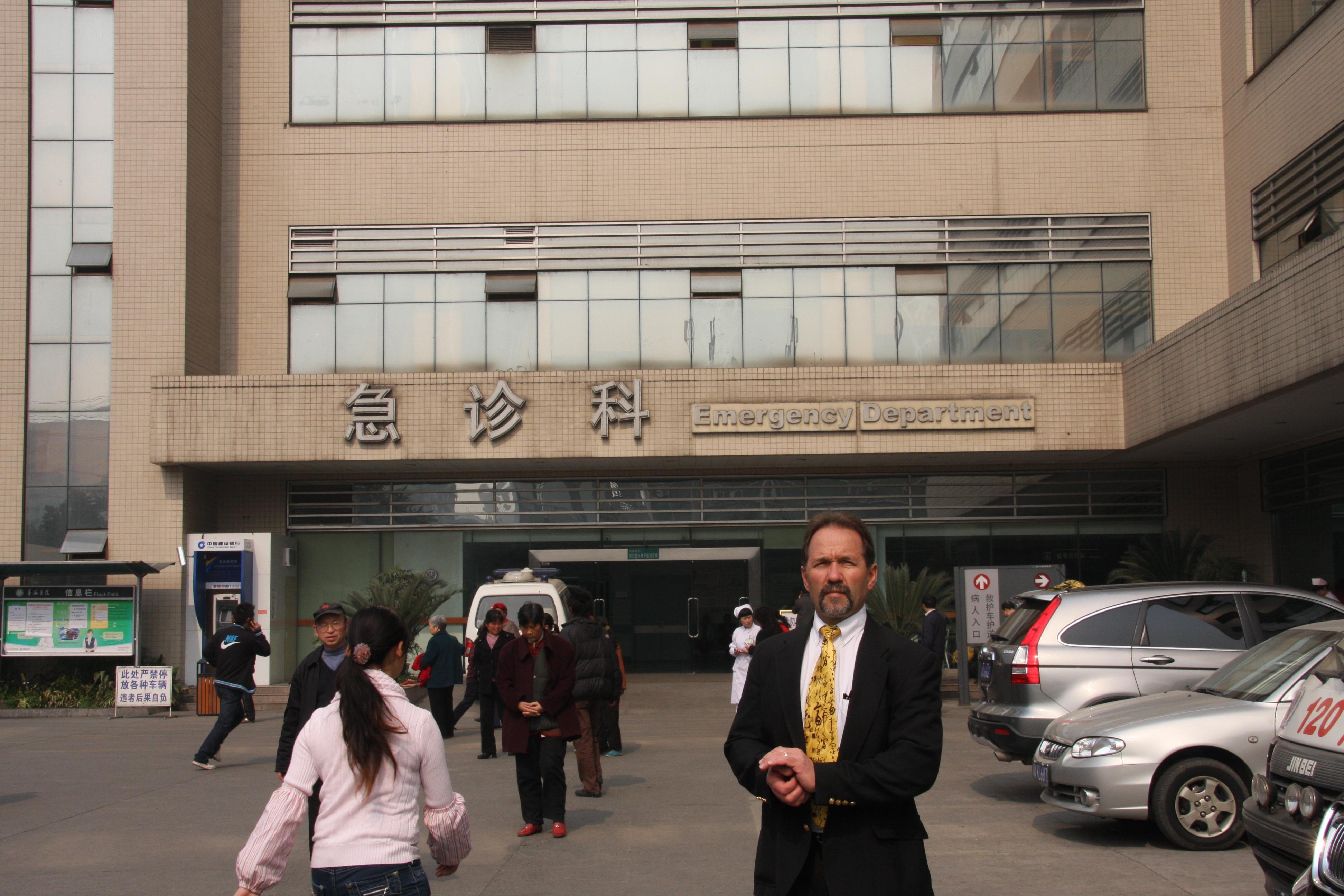 International Emergency Medicine