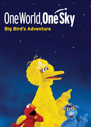 One World One Sky