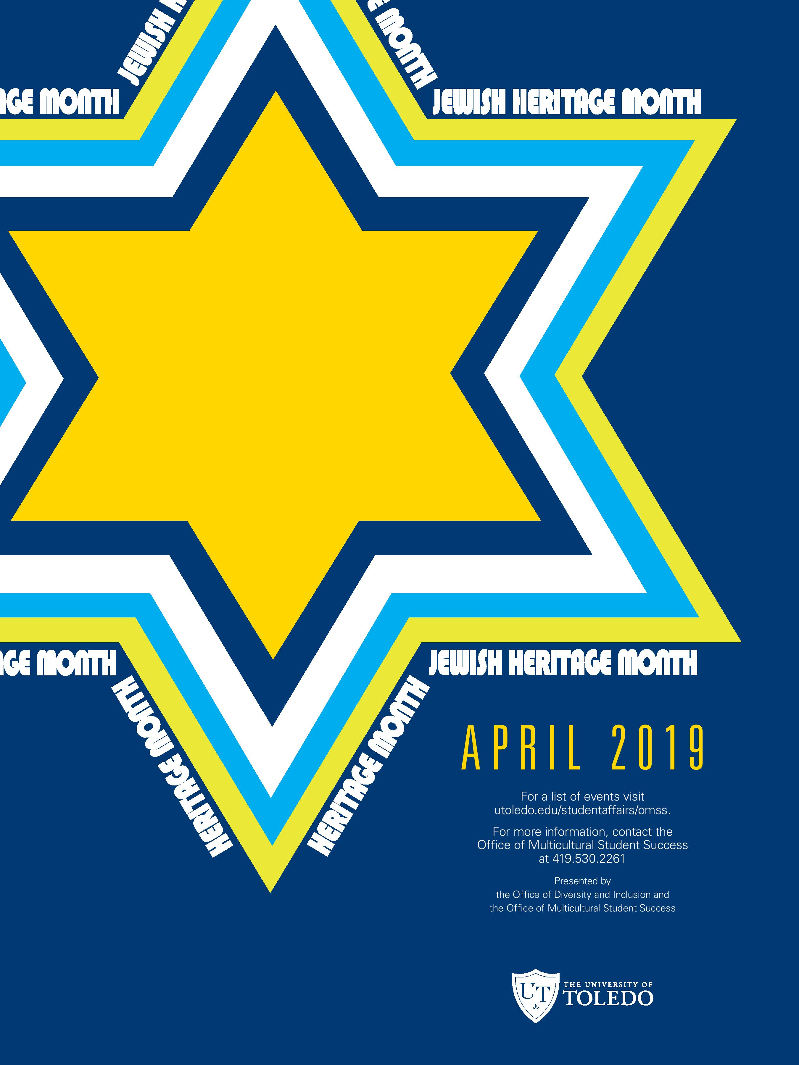 Jewish Heritage Month Poster